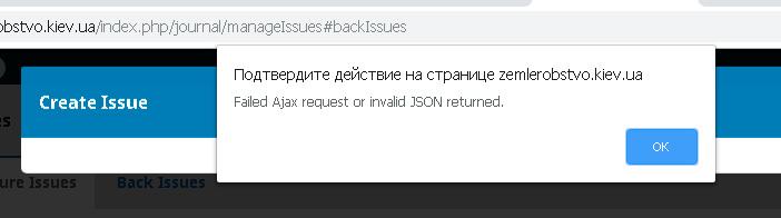 create-issue-error